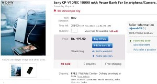Ebay - Sony CP-V10/BC 10000 mAh Power Bank at just Rs.499 only