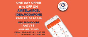ezeepay-get-flat-15-off-on-mobile-recharge