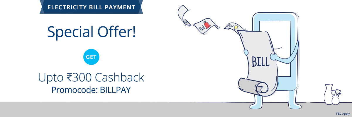 Paytm- Get flat 1 cashback on Electricity and Water bill payments (Max cashback upto Rs 300)