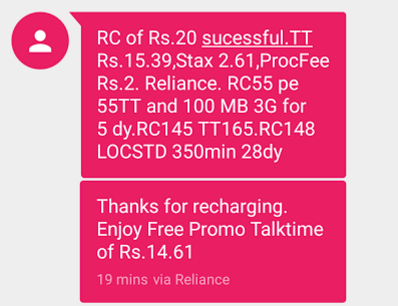 obemart Rs 20 free recharge proof
