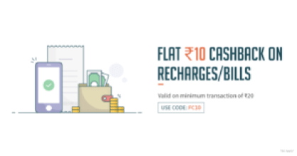 Freecharge- Get flat Rs 10 cashback