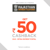 Udio- Get flat Rs 50 cashback on Min Rs 100 E-mitra portal payment