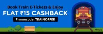 paytm train offer