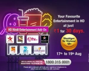 videocon hindi entertainment at re.1