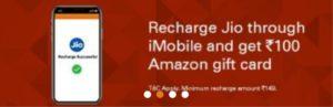 iMobile Amazon