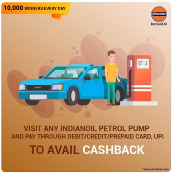 indian oil petrol offer