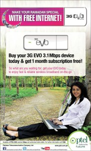 PTCL 3G EVO Device Ramadan Offer 2013