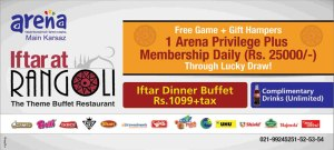 Rangoli Iftar Deal 2013 Buffet Dinner Arena Karachi