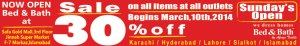 Bed & Bath Pakistan Sale 2014 March