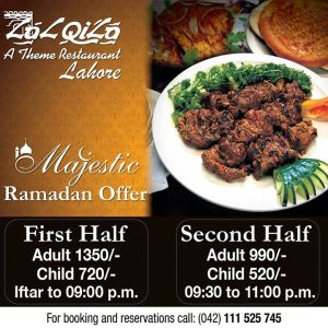 Lal Qila Lahore Iftar Buffet Dinner Deal 2015