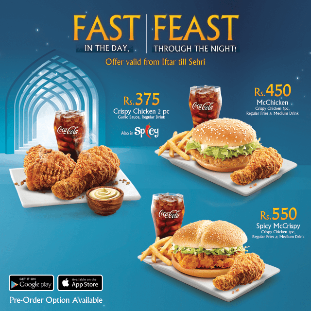 mcdonalds midnight deals in lahore