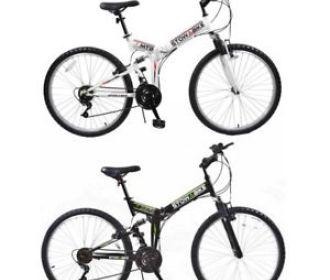 Buy Stowabike 26″ 18-Speed Folding Mountain Bike for $96