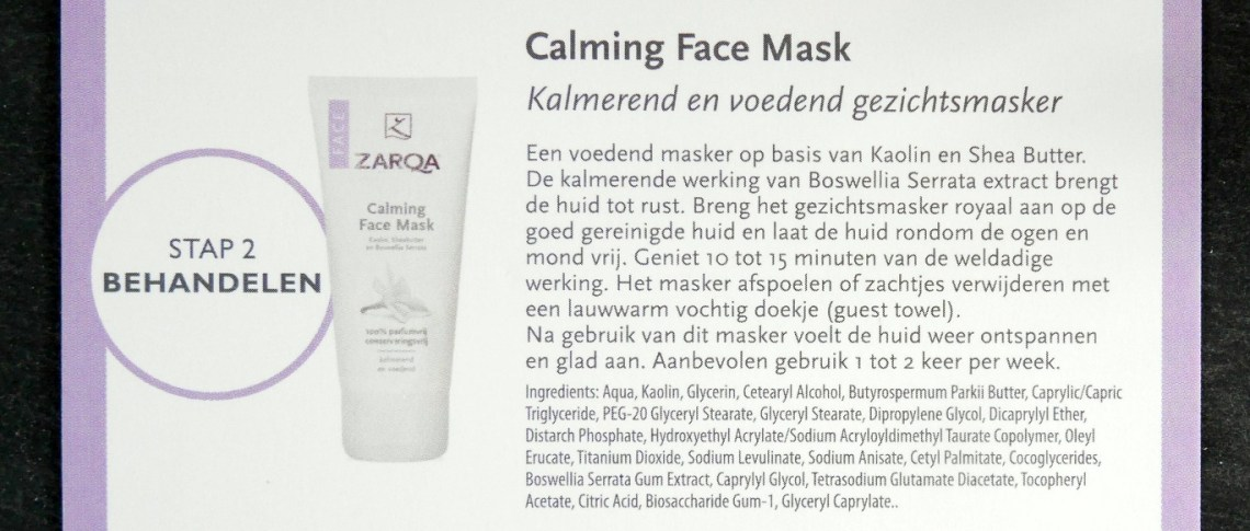 Zarqa Calming Face Mask
