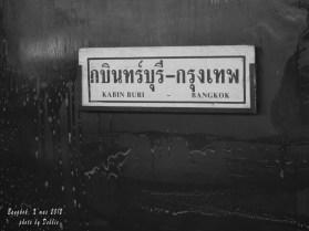 開往曼谷的火車剛到