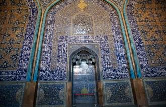 Sheikh Lotfollah Mosque內