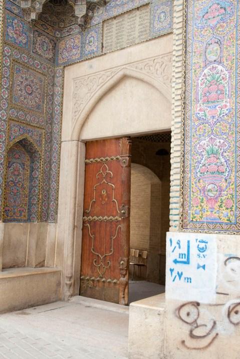 Molk Mosque 入口
