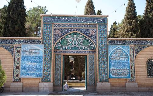 Shrine of Shah Nematollah Vali 入口