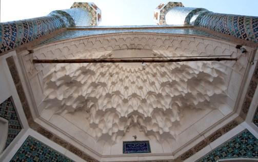 伊萬門的蜂巢裝飾