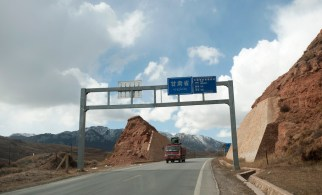進入甘肅省