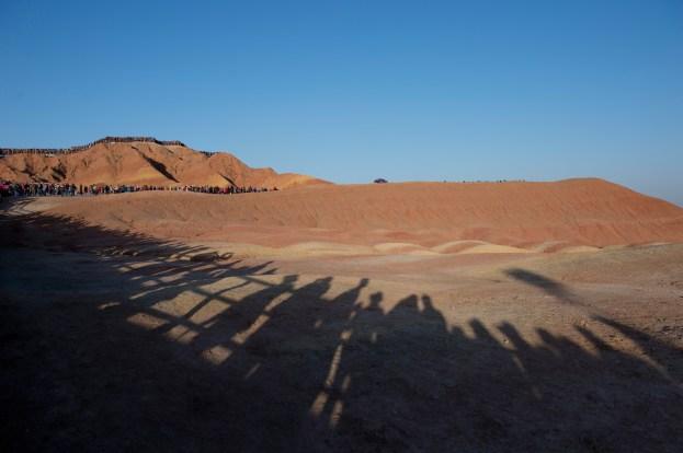 倪家營 - 色彩斑讕的丹霞地貌