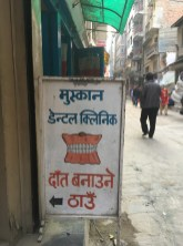 A small dental clinic on a street with few other clinics. They look like those clinic from the 70's.
