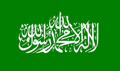 Bandeira do Hamas