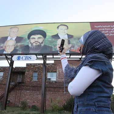 CBS' Hizbollah Billboard