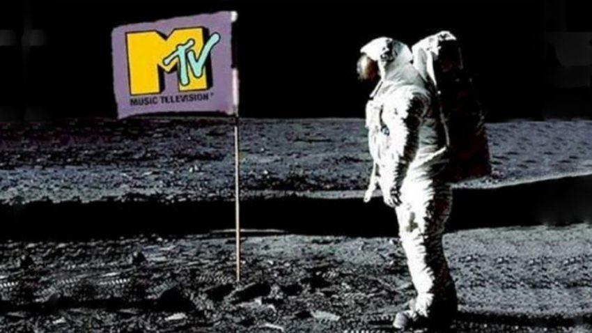 Mtv Generation tribute στο Νομισματικό Μουσείο
