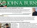 JABSOM Dean's Report 2013-2014