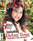 For Ladies Magazine (Cambodia)