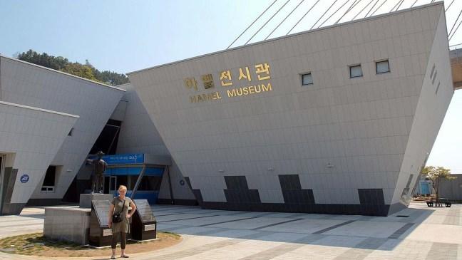 Hamel Museum Korea - De Canicula