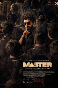 Master (2021) Hindi – Full HD Quality – [Hindi & Tamil DD5.1] 1080p 720p 480p
