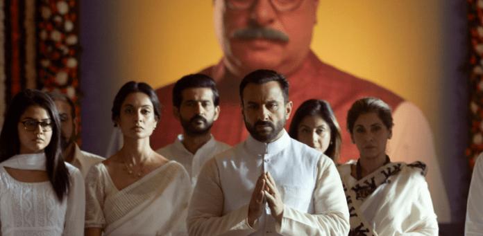 5 key takeaways from the trailer of Saif Ali Khan's web series 'Tandav' |  Deccan Herald