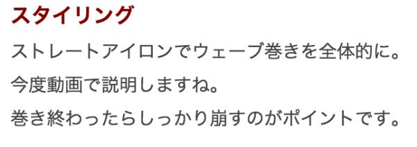 スクリーンショット 2014-12-11 16.53.58