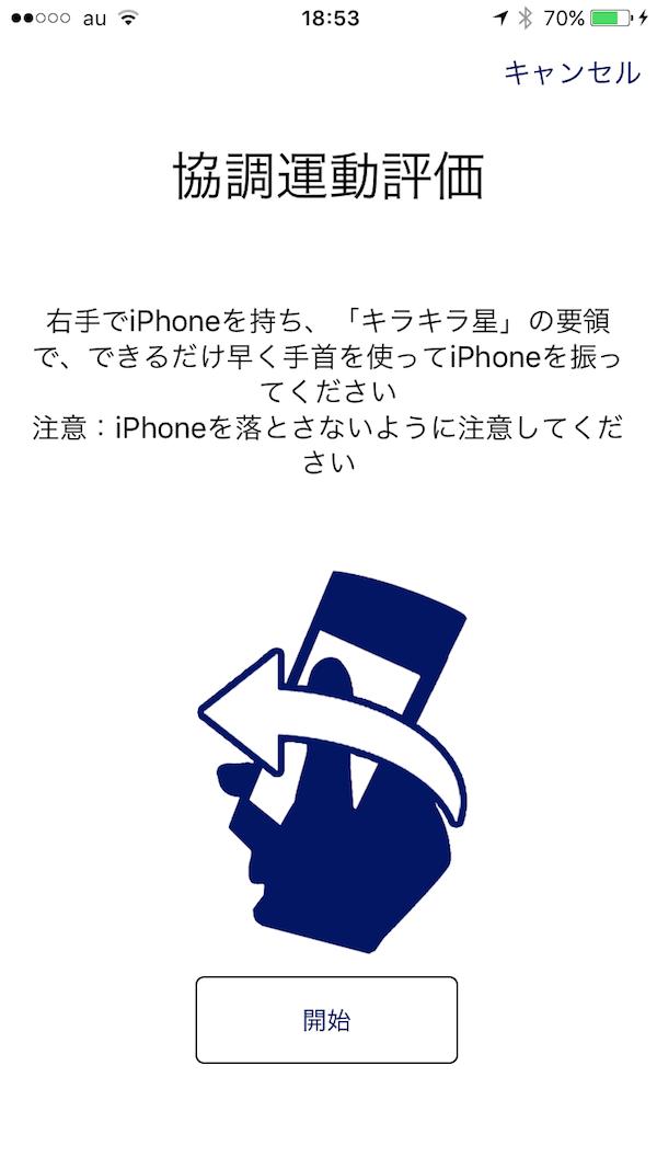 IMG_3074