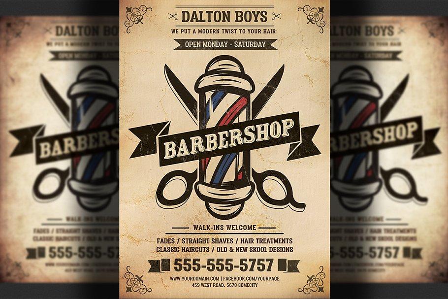 30 creative barbershop flyer design