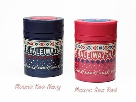 Haleiwa Pots