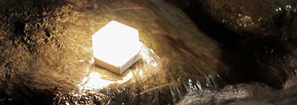 Enevu cube