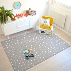 tapis chambre d enfant pois gris