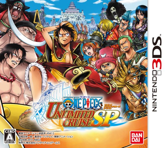 One Piece Unlimited Cruise SP COVER JP