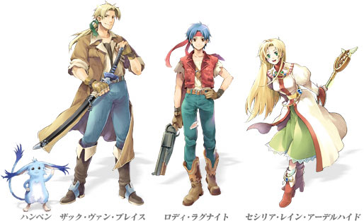 Wild Arms Alter Core F personajes