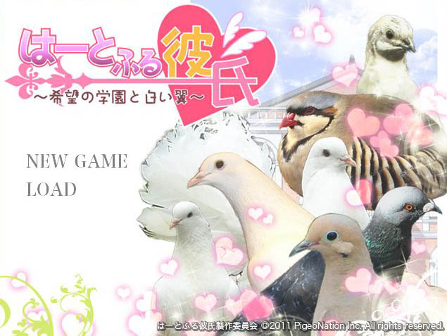 Hatoful Boyfriend 01