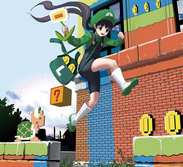 Luigi-Moe