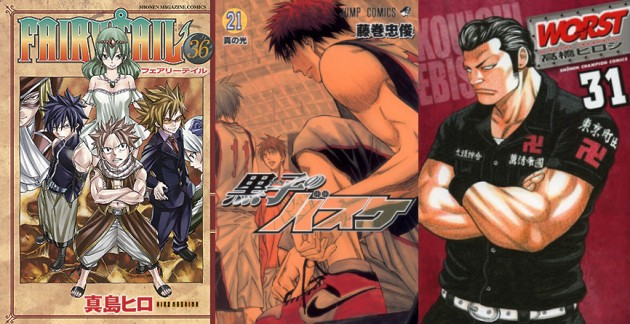 Top-ventas-manga-Japon-11-17-febrero-2013