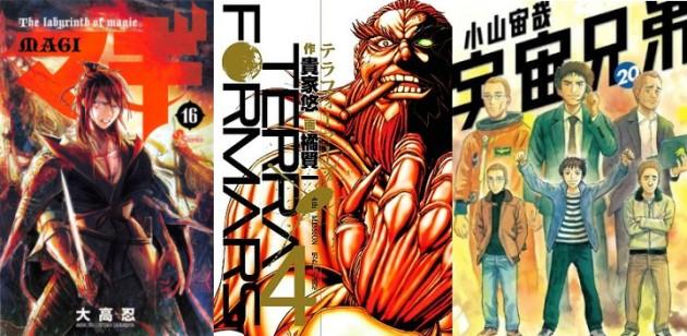 Top-ventas-manga-japon-18-25-febrero-2013