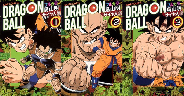 dragon-ball-portada-color-00