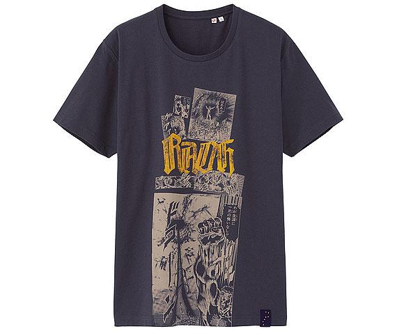 Camiseta-Raoh