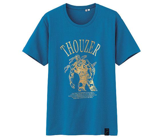 Camiseta-Thouzer