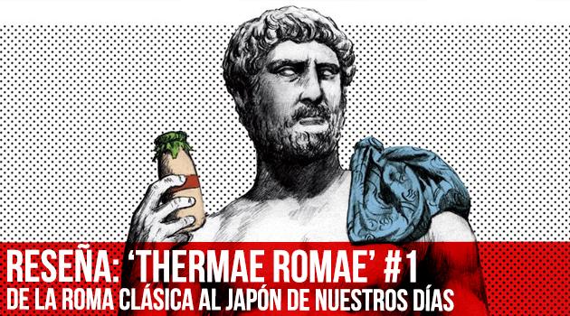 thermae-romae-resena-1