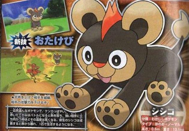 Shishiko-Pokemon-x-y